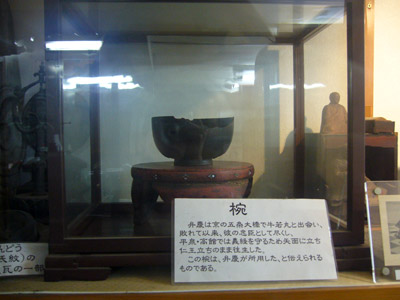 Bowl used by Benkei