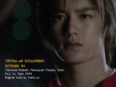 Taiyou wa shizumanai Episode 6 English subtitles