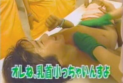 Takki doing massage in SPA WORLD in 8ji da J