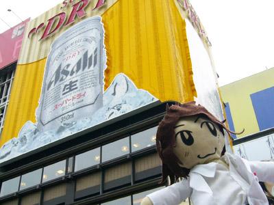 Takki doll with Asahi Beer