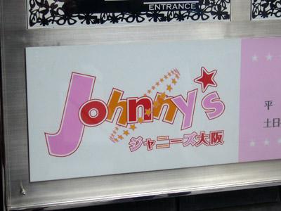 Johnnys Shop Osaka Sign