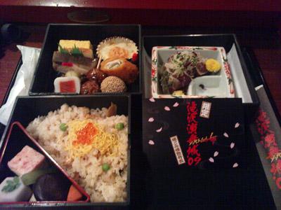 Takizawa Enbujo 09 Bento Meal on 29 March
