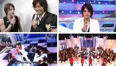 Takizawa Hideaki on Music Station Shalala