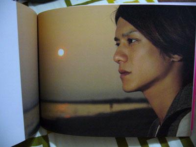 pamphlet-sunset.jpg