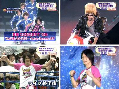 Takisama Concert