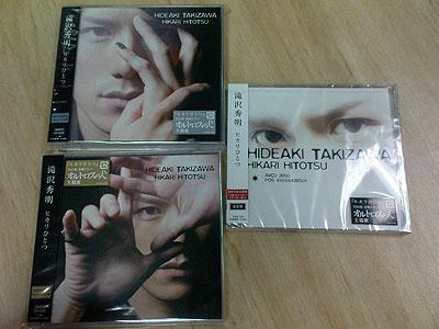 Hikari Hitotsu - Front
