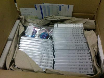 Hikari Hitotsu D - shipment