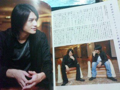 Orthros no Inu Photobook - Takki and Ryo Interview