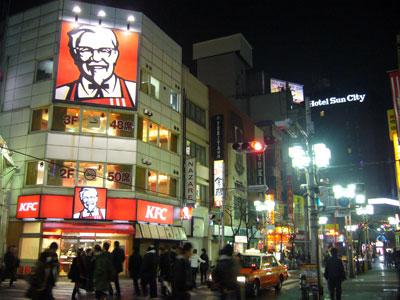 KFC and hotel