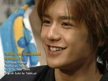 Taiyou wa shizumanai Episode 7 English subtitles