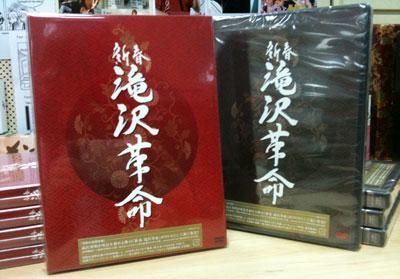 takizawa kakumei DVD