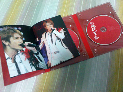 takizawa kakumei dvd - LE