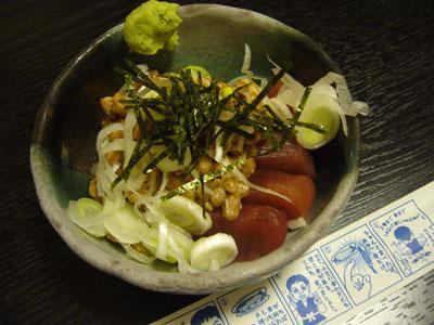 maguro-natto