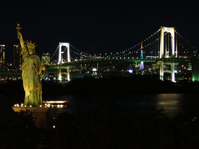 Liberty at night