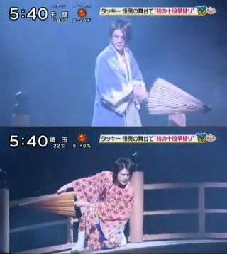 serizawa kamo - okita soji