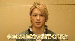 takizawa hideaki jfc video