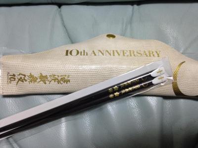 chopsticks-case