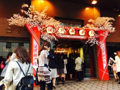 entrance-takizawakabuki