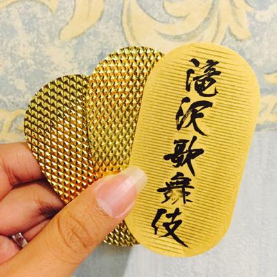 nezumikozo-coins