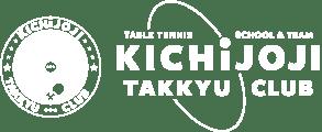 東京 吉祥寺駅から徒歩3分の卓球レッスン&スクール   吉祥寺卓球倶楽部