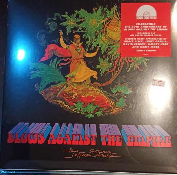 Paul Kantner - Blows Against The Empire - vinyl record