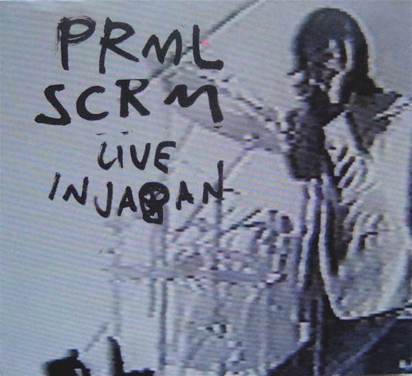 Primal Scream - Live In Japan - vinyl record