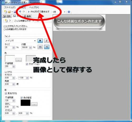 WS000037 - コピー