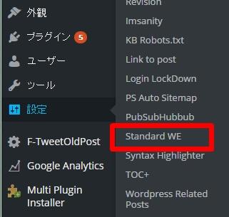 Standard Widget Extensions
