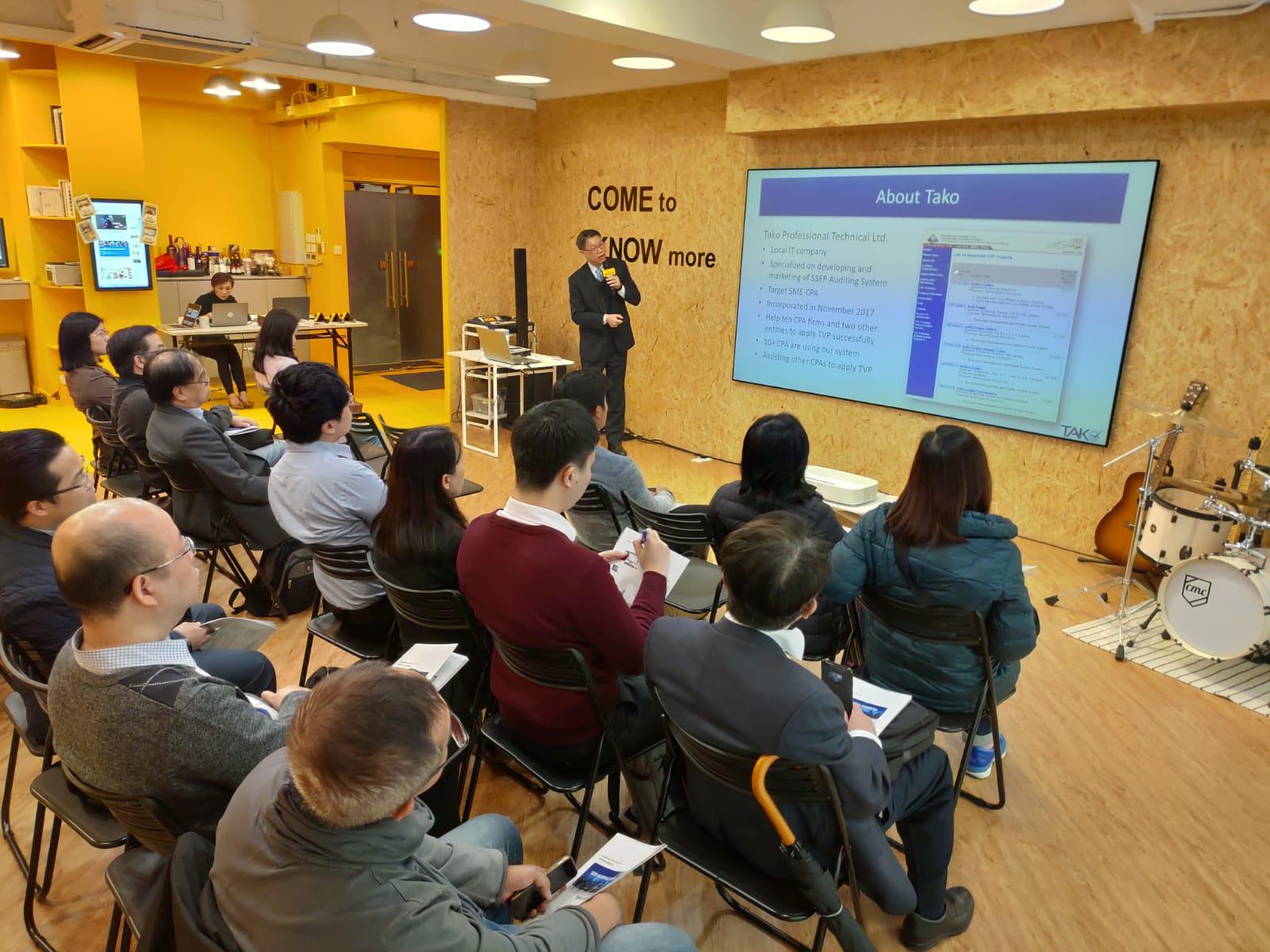 SSEP Auditing System Experience Class (Rerun)
