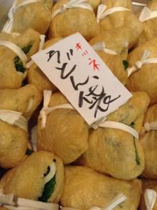 キツネうどん玉の関東煮(かんとだき/おでん)です