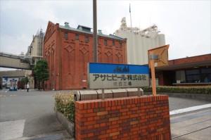 アサヒビール吹田工場に到着です!