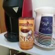 ノンカフェイン穀物コーヒー「INKA」です