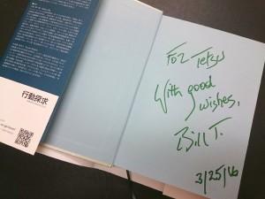 「行動探求」にビル・トルバート氏にサインをいただきました