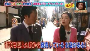 よしもとのタレントさんである武内由紀子さんと大阪の歴史に詳しい山根秀宣さんが道頓堀を散策中