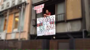 7月大歌舞伎船乗り込みへのメッセージ