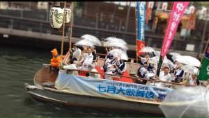 7月大歌舞伎船乗り込み
