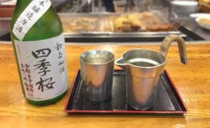 店主も知らないお酒「初呑切酒 四季桜」