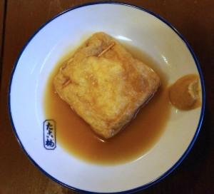 店主の知らない関東煮(かんとだき/おでん)「カマンベール」の外見