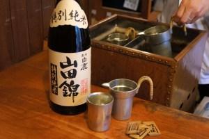 特別純米山田錦と錫の上燗コップ、たんぽ