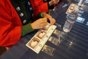 ひとめぼれ、山田錦、山田錦40%精米のご飯を食べ比べ!