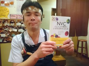 NVCの本を持ってニッコリ!安藤さんです