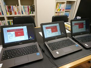 本店、分店、東店のノートPCにOfficeソフトをインストール!