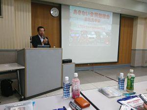 滋賀ダイハツ販売の後藤社長から取組全体の話を伺います