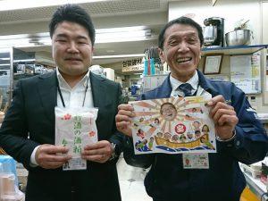 お店が世話になっている千田さんに、酒粕、七福神宝船図をお届け