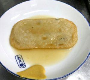 店長の気まぐれ関東煮(かんとだき/おでん)「ふぐ天」