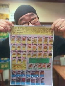 関東煮(かんとだき/おでん)総選挙2018冬をお知らせする本店のまっちゃん(松本さん)