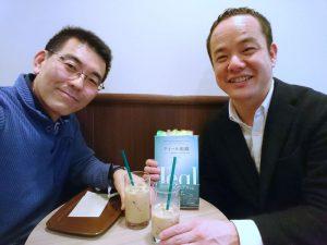 江口さんと喫茶店でティール組織や学習する組織、行動探求など意見を交換しました