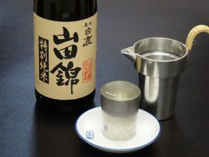 特別純米山田錦と錫のタンポ、上燗コップ