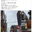 7月6日(金)たこ梅 本店のフェイスブックでの営業についてのお知らせ