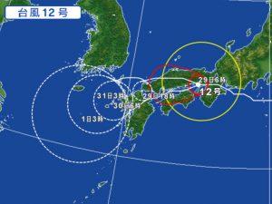 7月29日午前6時の台風12号の進路予想図(Yahoo天気より拝借)